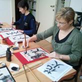 Kurz japonské kaligrafie - půldenní víkendový